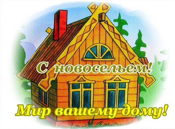 http://s2.uploads.ru/M9C8q.jpg