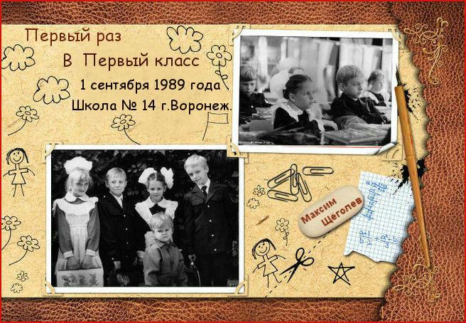 http://s2.uploads.ru/MFEN0.jpg