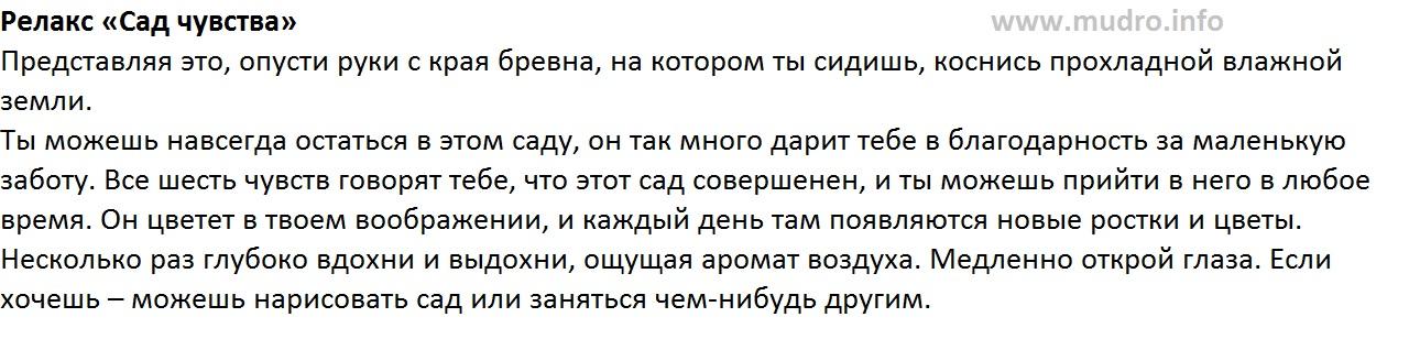 http://s2.uploads.ru/N1HY6.jpg