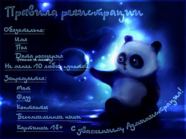 http://s2.uploads.ru/NDotg.jpg