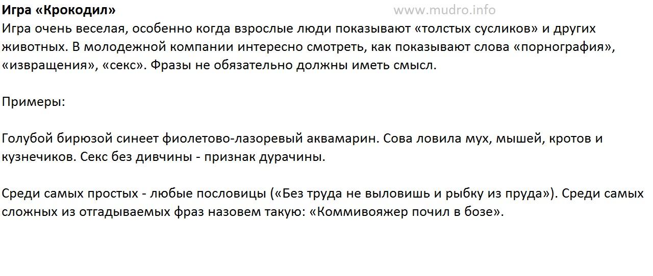 http://s2.uploads.ru/NYU9O.jpg