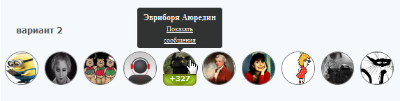 http://s2.uploads.ru/NvqxV.jpg