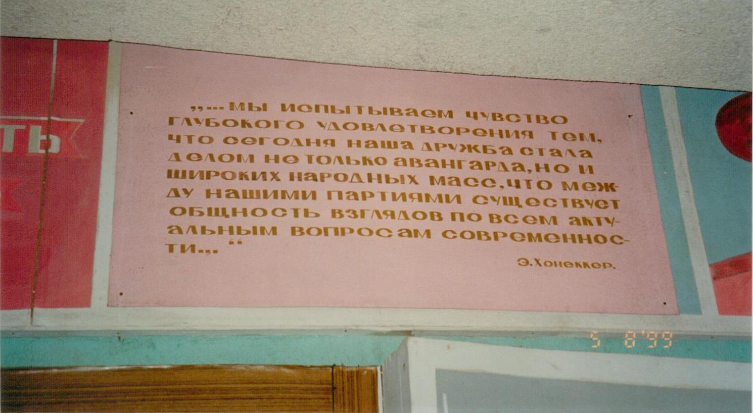 http://s2.uploads.ru/OCWfH.jpg