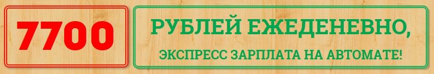 http://s2.uploads.ru/P07Xy.jpg
