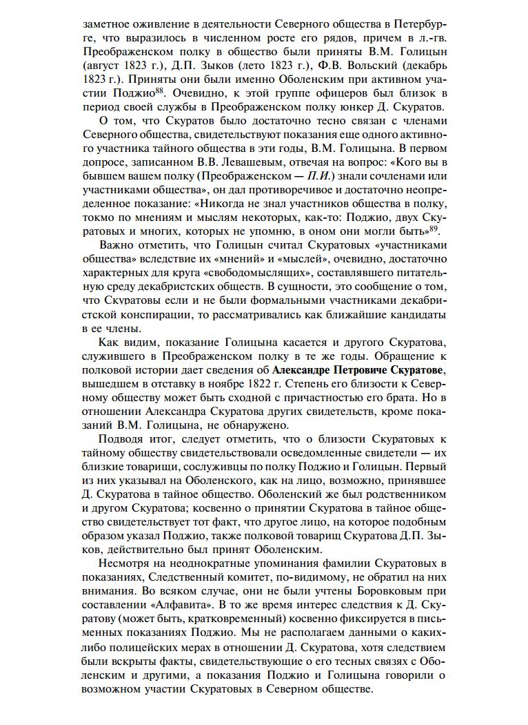 http://s2.uploads.ru/PLqD2.png