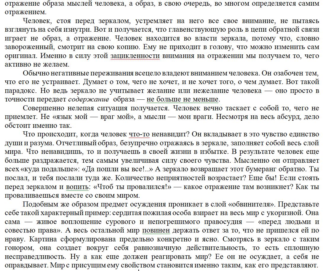 http://s2.uploads.ru/Pjhvc.png