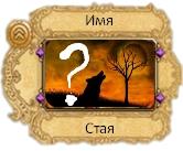 http://s2.uploads.ru/Pv56i.jpg