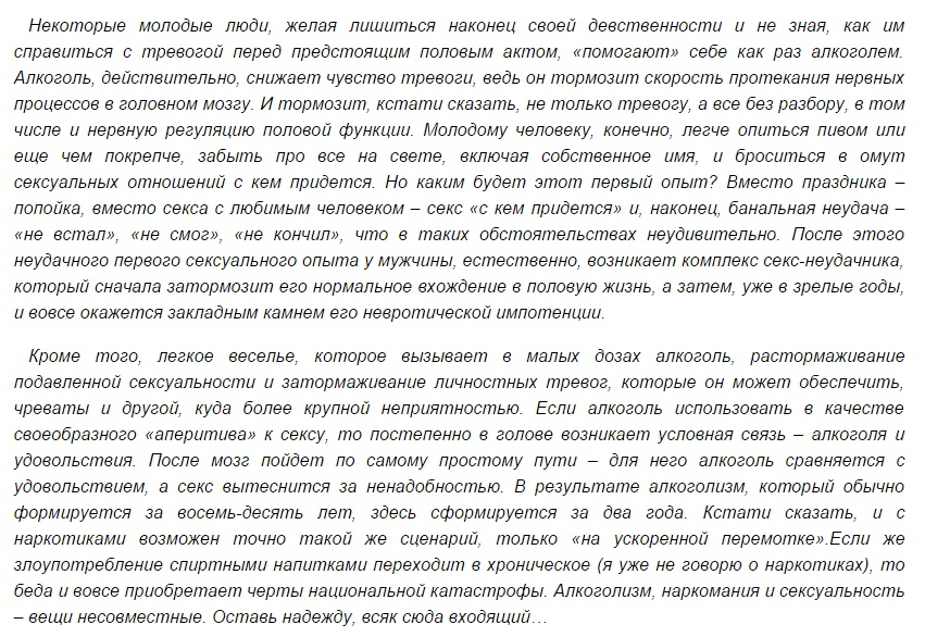 http://s2.uploads.ru/Q5ekL.jpg