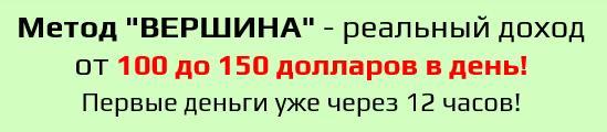 http://s2.uploads.ru/Q62E4.jpg