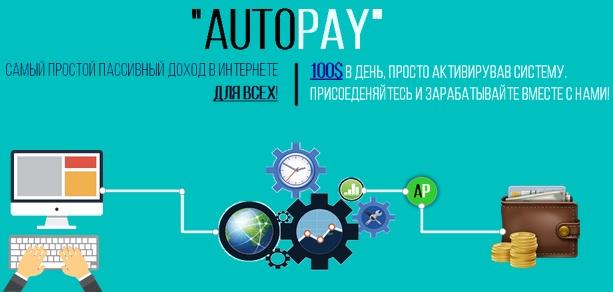 http://s2.uploads.ru/QDn5S.jpg