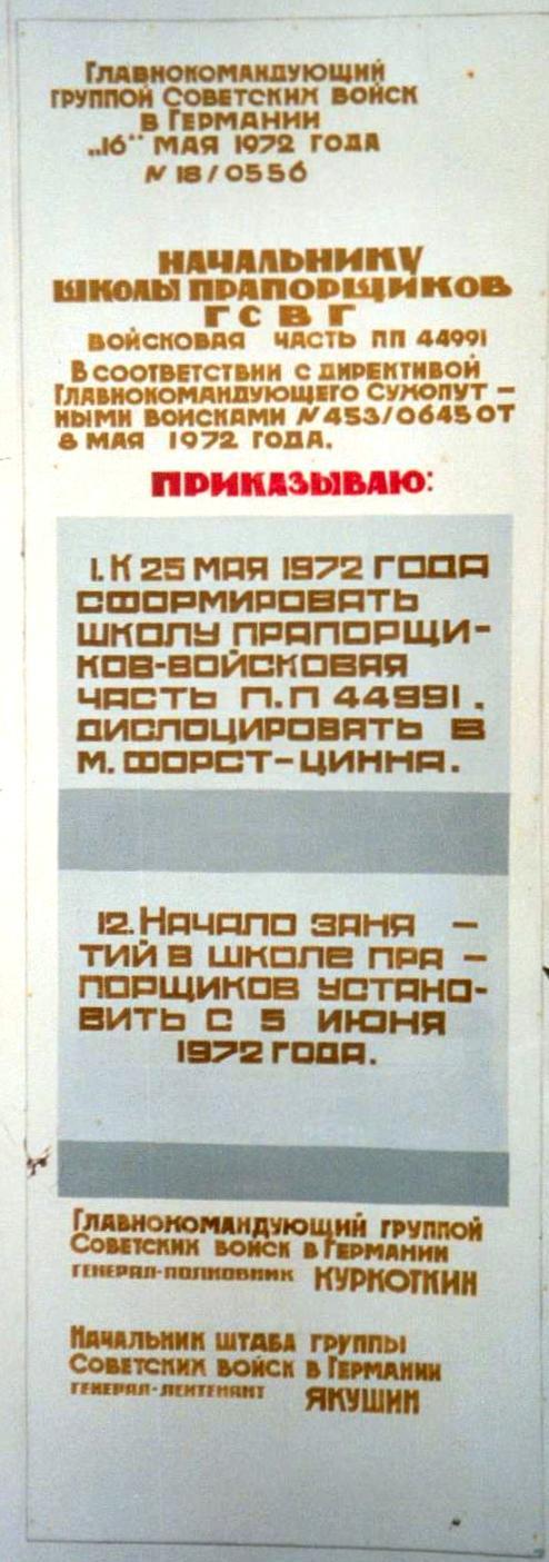 http://s2.uploads.ru/QEydI.jpg