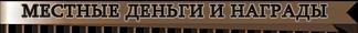 http://s2.uploads.ru/QUAH1.png