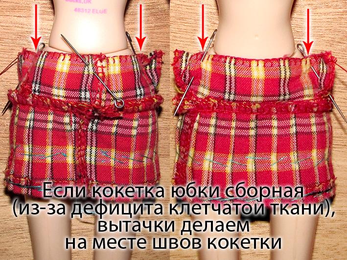 http://s2.uploads.ru/Qsh5f.jpg