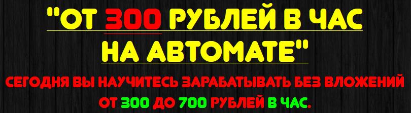 http://s2.uploads.ru/R4pyB.png