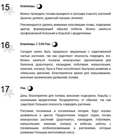 http://s2.uploads.ru/RLNdA.png