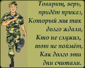 http://s2.uploads.ru/RShqd.jpg