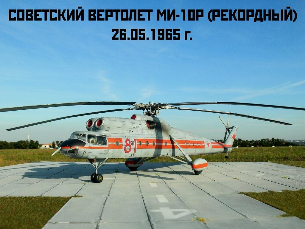 http://s2.uploads.ru/Rdm9k.jpg