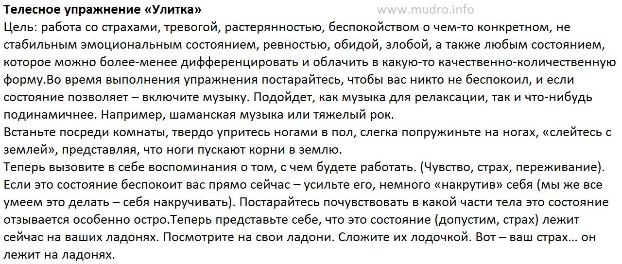 http://s2.uploads.ru/RgZG2.jpg