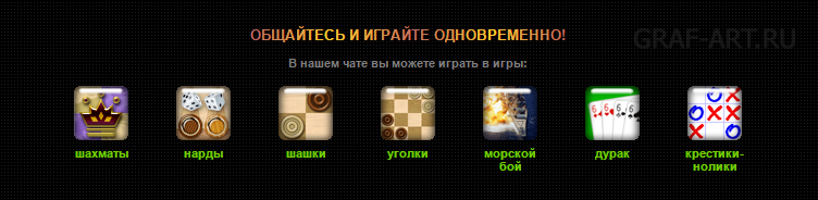 http://s2.uploads.ru/RxK8G.png
