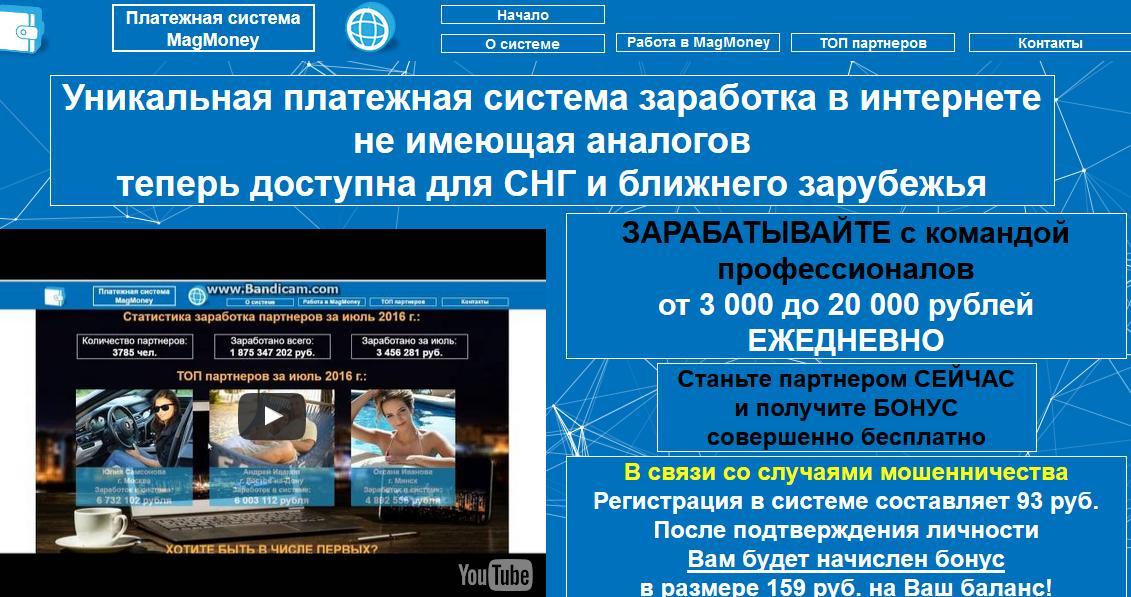 http://s2.uploads.ru/SELqN.png