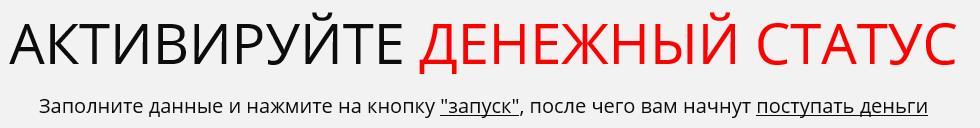 http://s2.uploads.ru/SvT5H.jpg