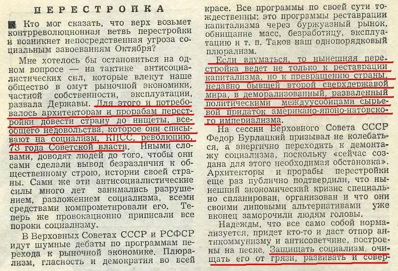 http://s2.uploads.ru/THDgO.jpg