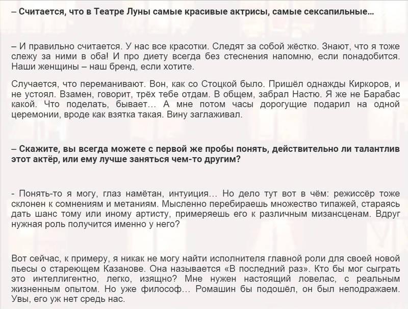http://s2.uploads.ru/TMcHC.jpg