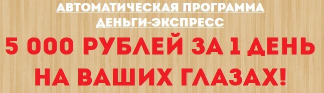 http://s2.uploads.ru/TS0uZ.jpg