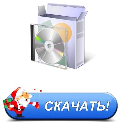 http://s2.uploads.ru/TgNHE.jpg