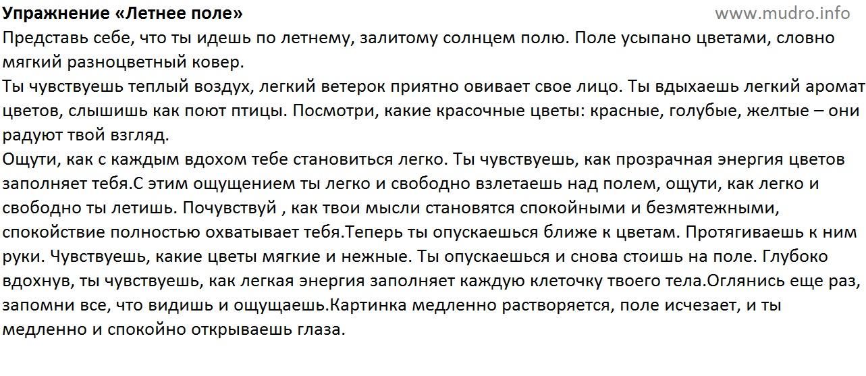 http://s2.uploads.ru/Tlyfh.jpg