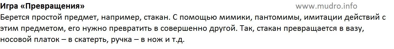 http://s2.uploads.ru/Tniyv.jpg
