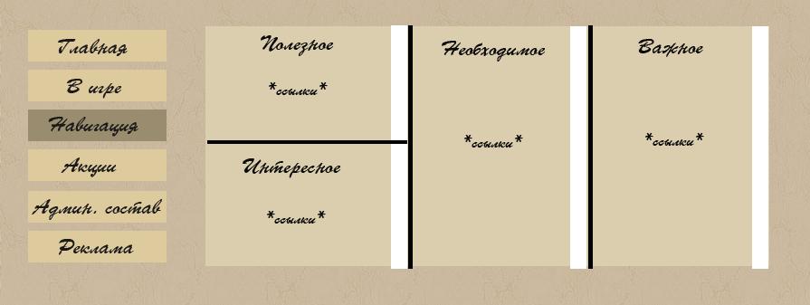 http://s2.uploads.ru/TpEVz.png