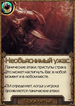 http://s2.uploads.ru/TwKmr.png