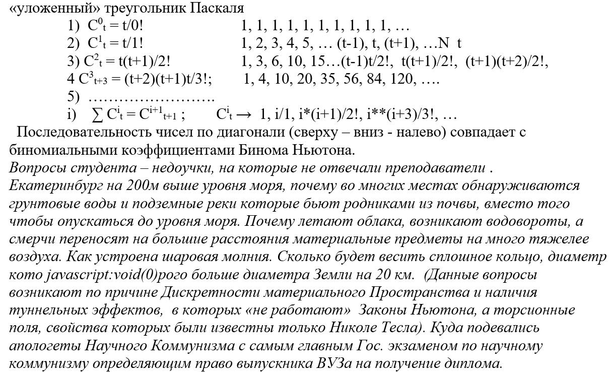 http://s2.uploads.ru/U8Oc2.png
