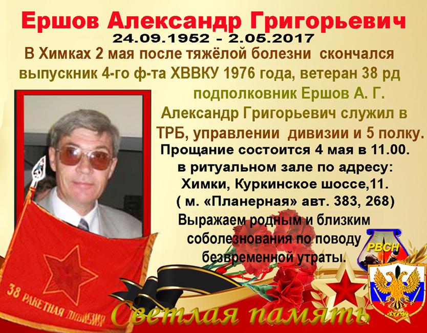 http://s2.uploads.ru/UDq2o.jpg