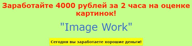 http://s2.uploads.ru/UItOT.png