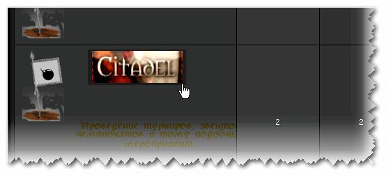 http://s2.uploads.ru/UOA0Z.png