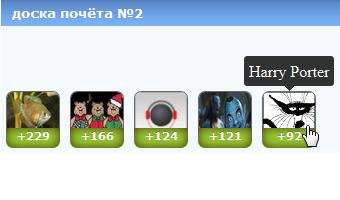 http://s2.uploads.ru/UQ1D9.png