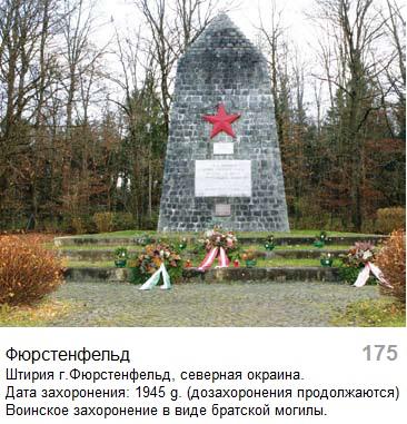 http://s2.uploads.ru/VGSNt.jpg