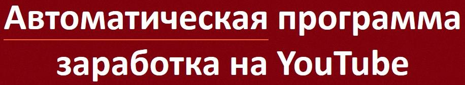 http://s2.uploads.ru/VNU60.jpg