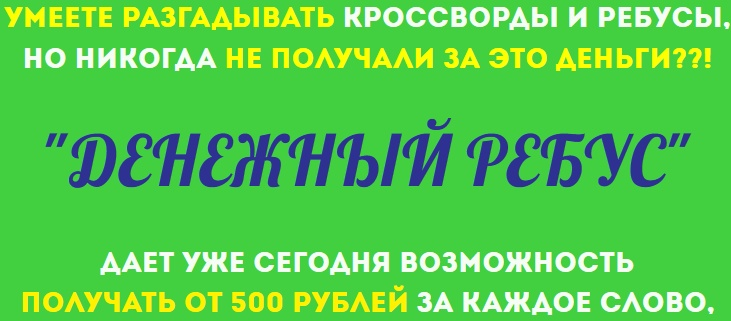 http://s2.uploads.ru/VXYKs.jpg