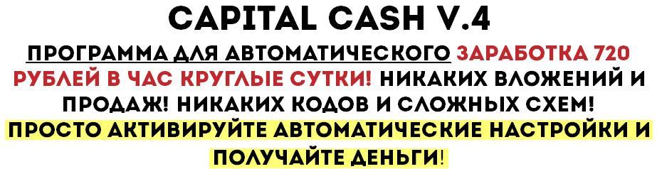 http://s2.uploads.ru/Vei0r.jpg