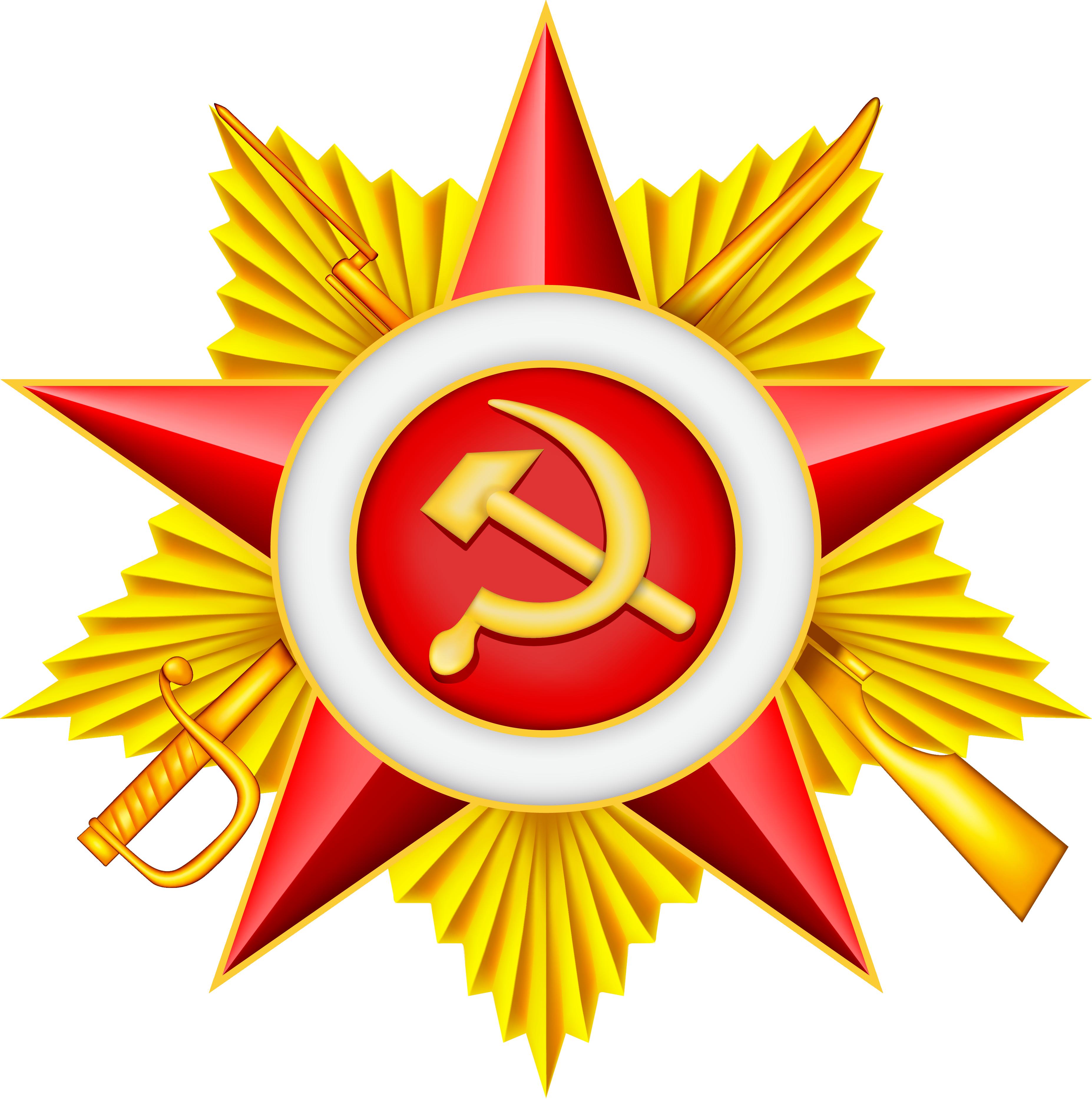 http://s2.uploads.ru/W3yQm.png