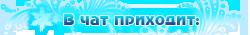http://s2.uploads.ru/WDpGl.png
