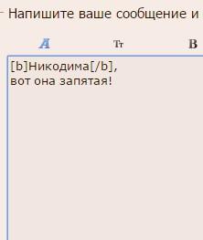 http://s2.uploads.ru/WLqpV.jpg