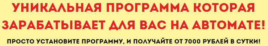 http://s2.uploads.ru/WQekF.jpg
