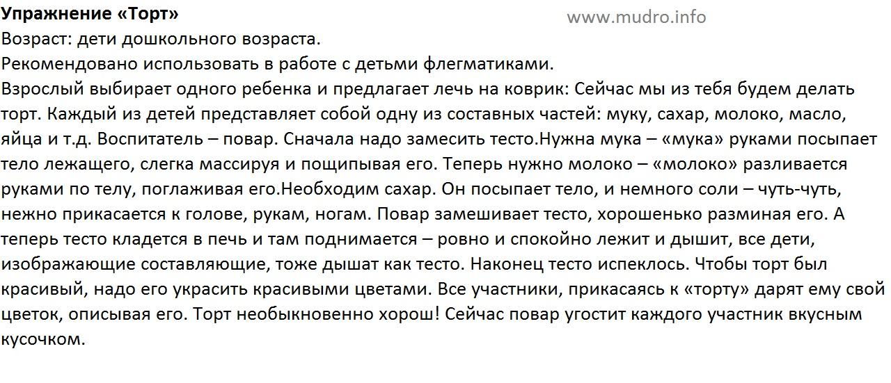 http://s2.uploads.ru/Wck9I.jpg