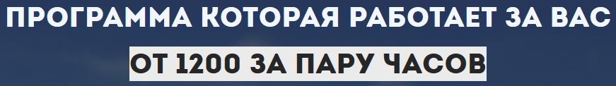 http://s2.uploads.ru/Wt2Ob.jpg