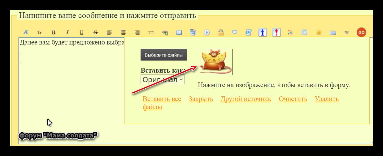 http://s2.uploads.ru/XQ2at.png