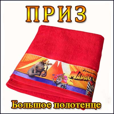 http://s2.uploads.ru/XSeYc.jpg
